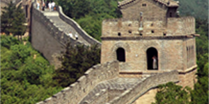 5 Great Walls That Aren't The Great Wall of China