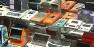 Best Handheld Video Games – Pre 90s