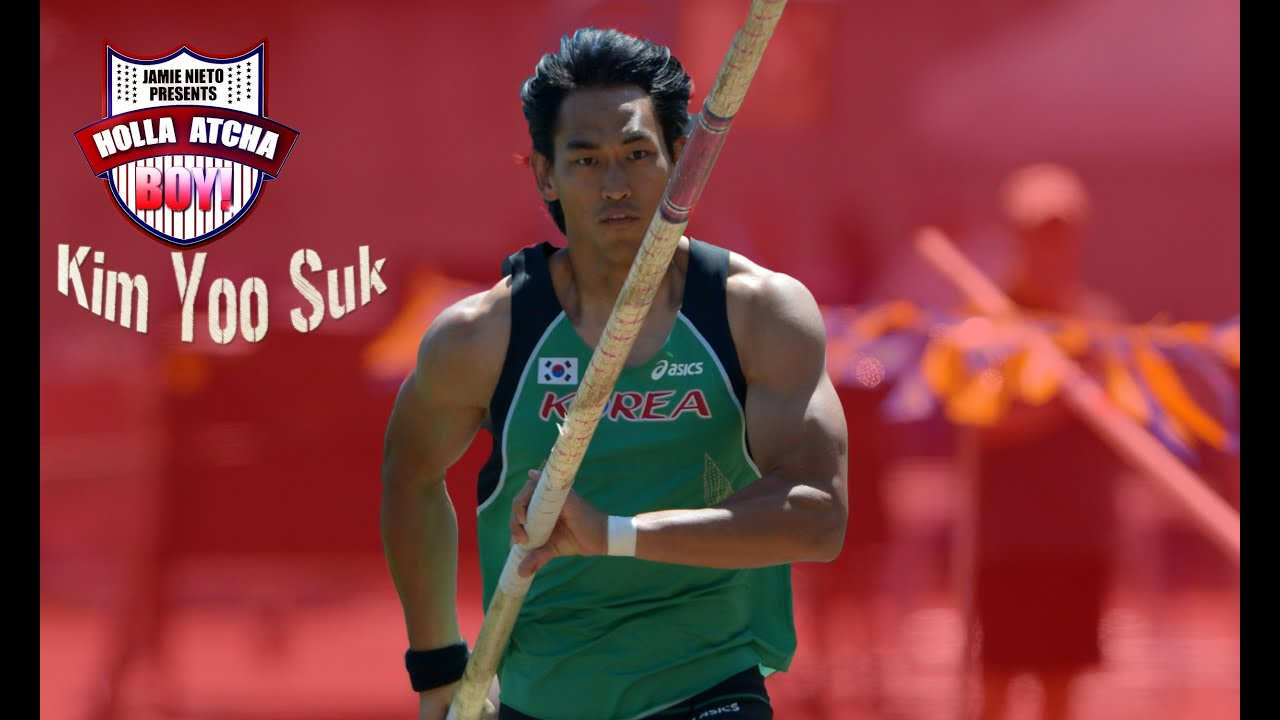 Kim Yoo Suk's pole vault record