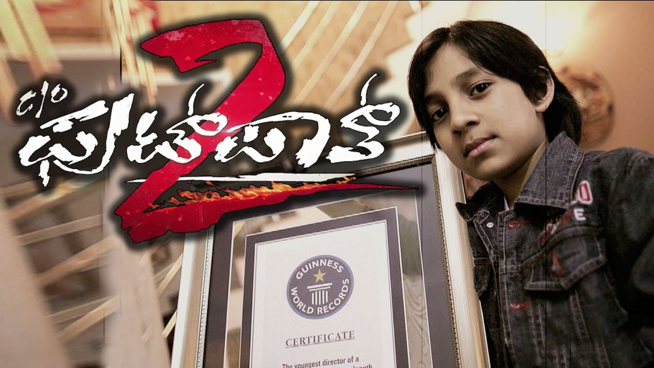 Kishan is one of the youngest adolescent record setters in the Movie Making industry