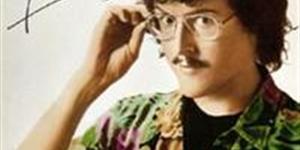 5 of weird al's best parodies
