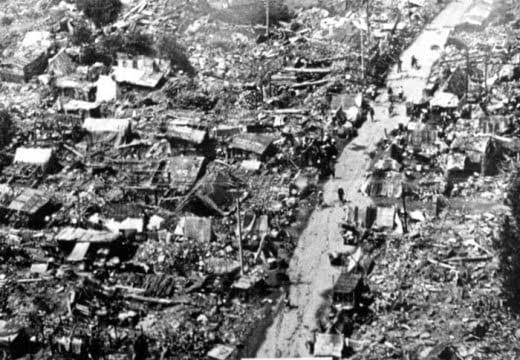 destructive earthquake 1