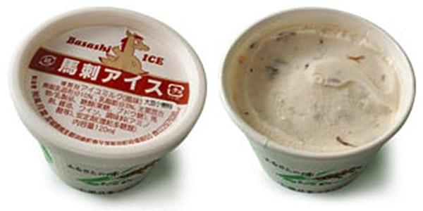 Basashi vanilla ice cream | weird ice cream flavors