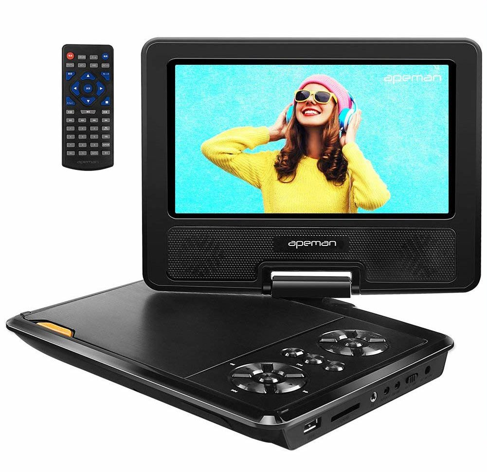road trip essentials portable dvd player