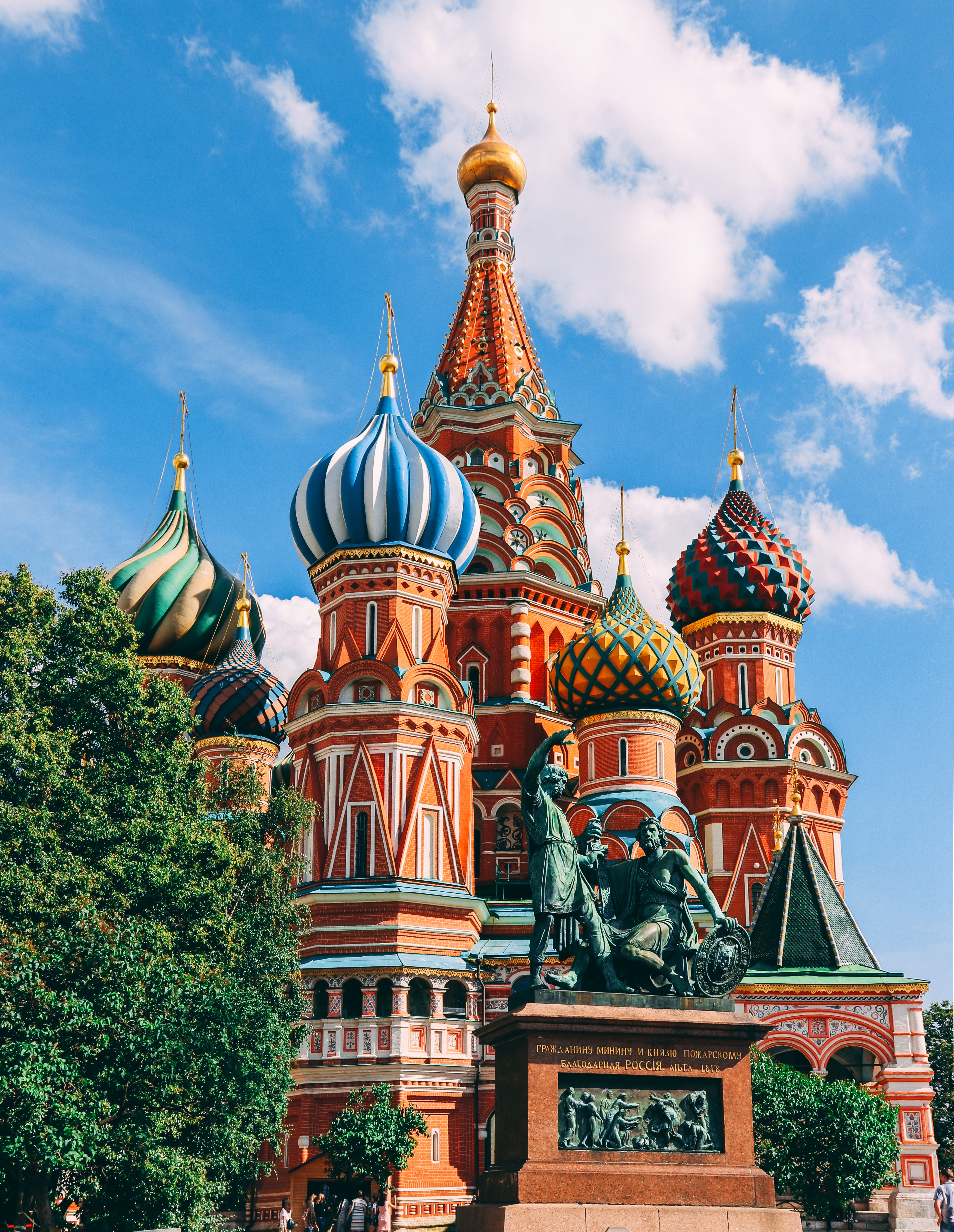 most beautiful places Moscow