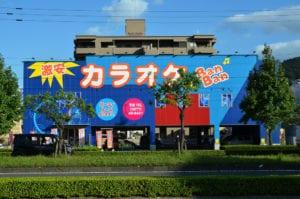 BanBan Karaoke Tokyo