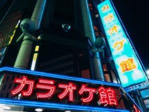karaoke tokyo - Karaoke Kan