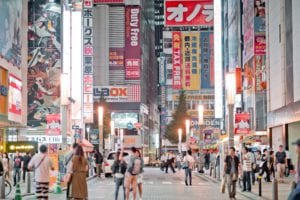A photo of tokyo travel