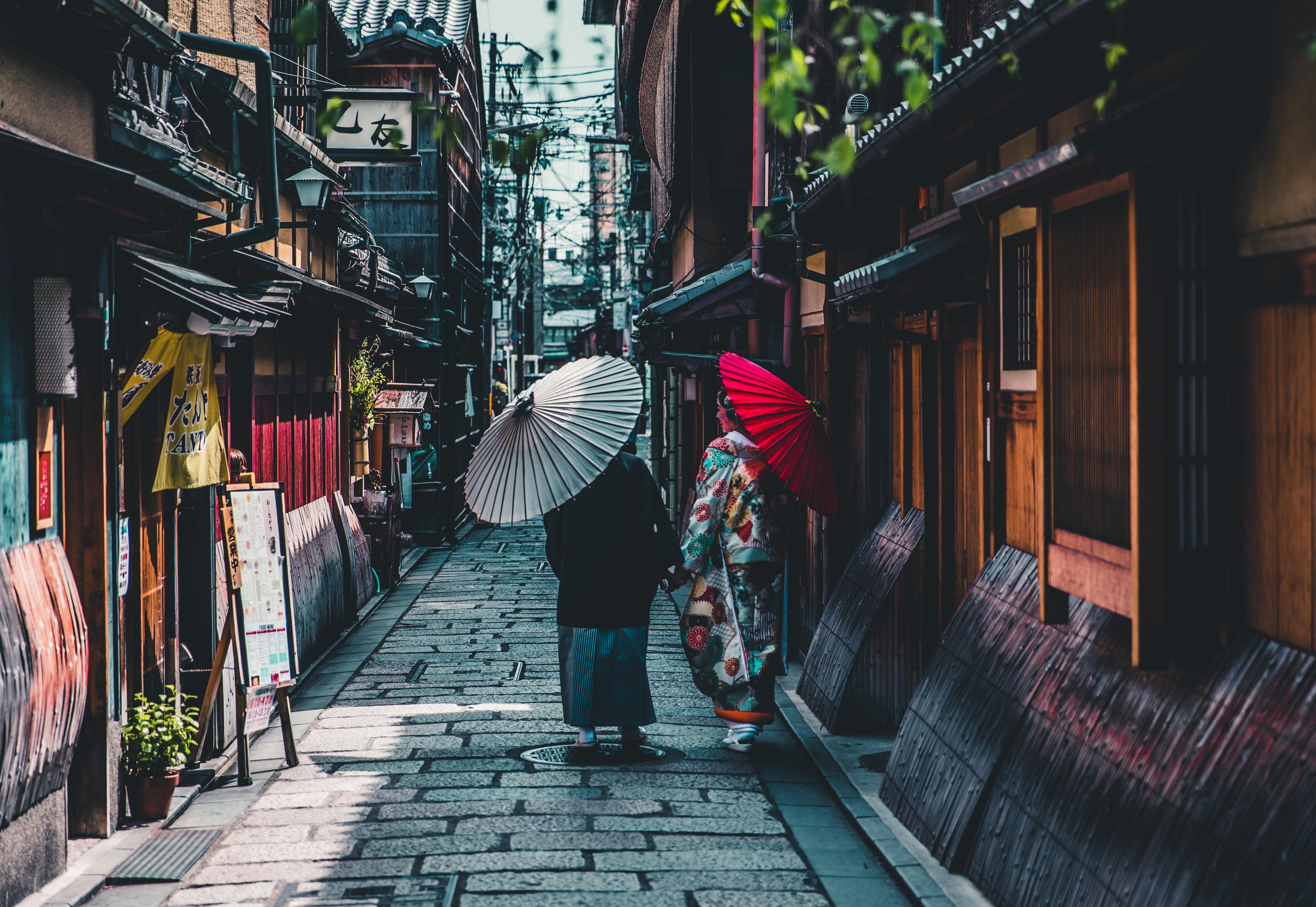 Walk in Tokyo travel