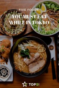 tokyo food