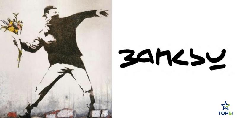 artist signatures banksy