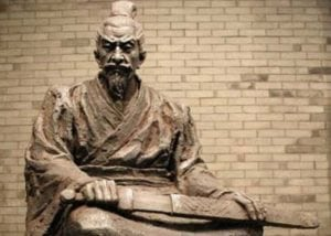 history facts Goujian of Yue