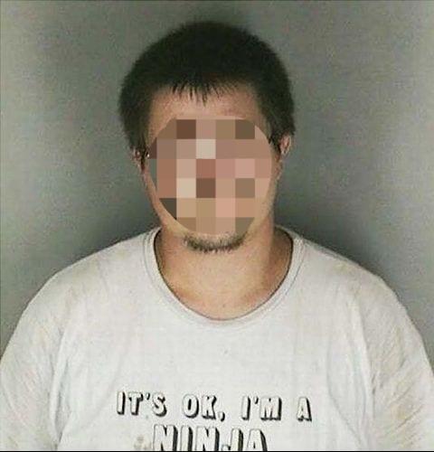funny mugshot tshirts ninja