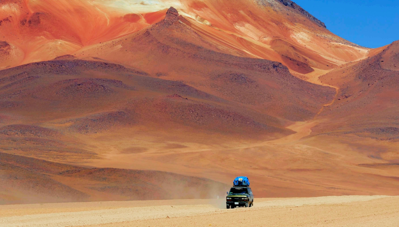 Atacama Desert among extreme places